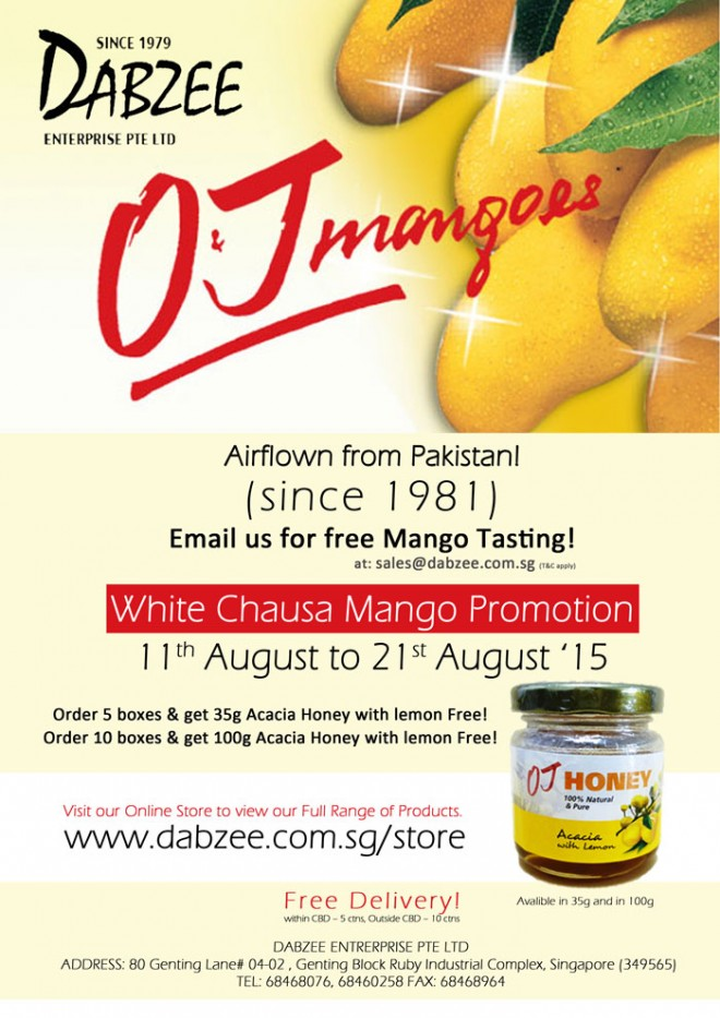 OJ-Mengoes-(11th-August)
