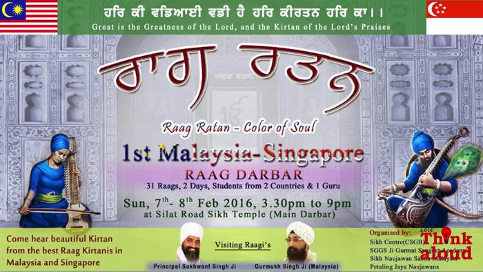 Raag-Darbar-&-Folk-Flavour-of-Punjab!1