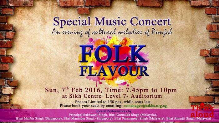 Raag-Darbar-&-Folk-Flavour-of-Punjab!2