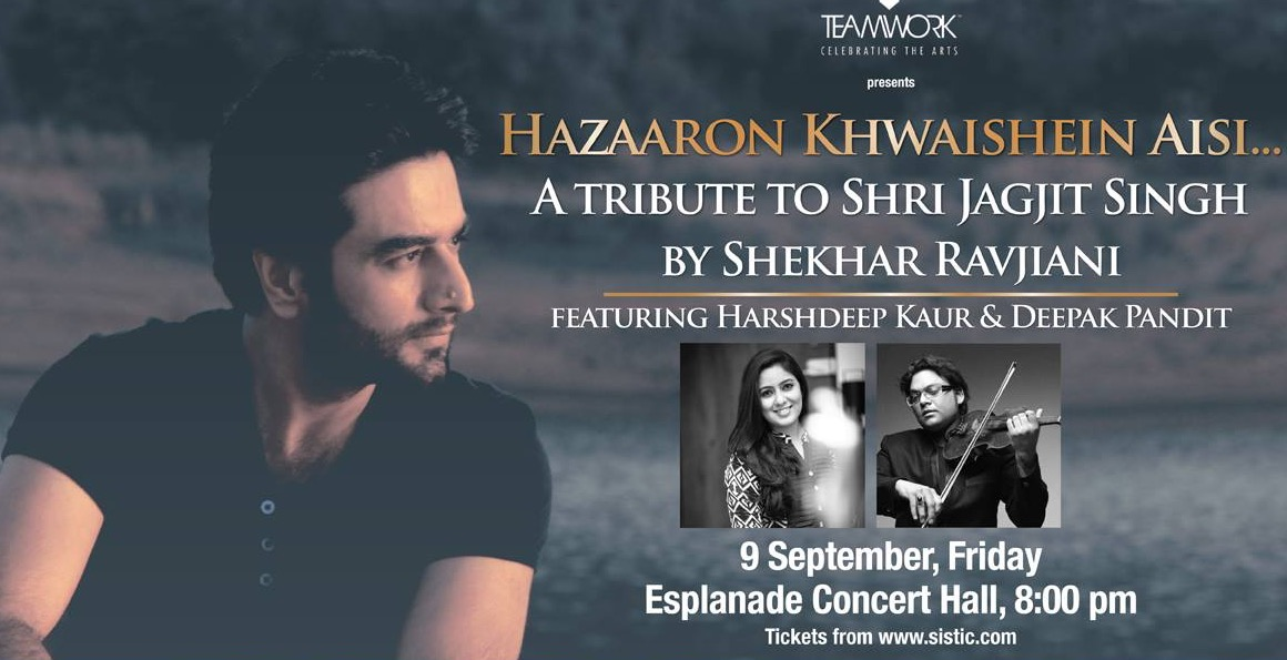 Image result for hazaaron khwaishein aisi concert